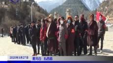 省林草系统爱国主义教育基地在班玛县红军沟挂牌