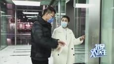 《我是大医生之乘电梯需注意》