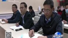 海南新闻联播 20200327