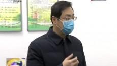 王曉在督導校園疫情防控和開學準備工作時強調 強化底線思維 嚴格落實責任 全力保障開學后學生教職工健康