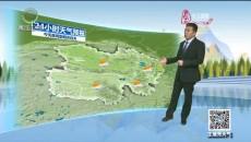 天氣預報 20200324