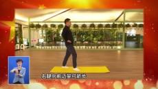 """《健康战""""疫""""为中国加油》手语 电视版(三)"""