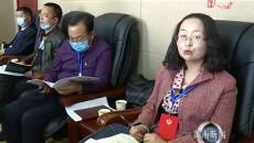 黃南州政協委員分組討論州政協常委會工作報告和提案工作情況的報告 王振昌 喬學智參加討論