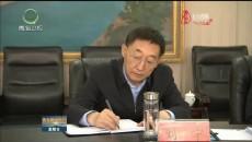 中办国办复工复产调研组来青调研座谈会召开 刘宁 隆国强出席并讲话