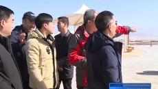蒋伟峰赴乌兰调研援青和旅游工作