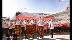 青海首批赴鄂醫療隊和紅十字會救護隊圓滿完成任務載譽歸來 王建軍前往機場迎接并致辭