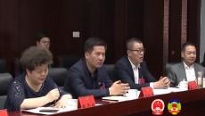 孟海参加海西州政协经济界别讨论