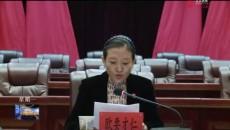 玉树藏族自治州第十三届人民代表大会第六次会议举行预备会议