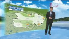 天氣預報 20200327
