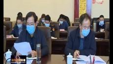 海東市市場監管工作會議召開