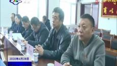 果洛州政協召開十三屆五次會議委員提案交辦會
