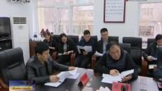 """西宁市政府办公室深入学习贯彻全市""""两会""""精神"""