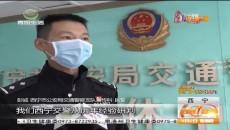 """西宁交警发布清明节道路交通安全""""两公布一提示"""""""