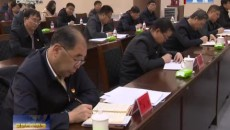 省委第一巡视组巡视西宁市工作动员会召开 李业奇出席会议并讲话 王晓主持会议并作表态发言