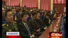 政協第十三屆果洛藏族自治州委員會第五次會議勝利閉幕