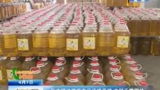 西宁市粮油供应充足价格平稳 市民无需囤货