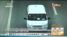 大胆司机驾驶报废车上高速被交警查获