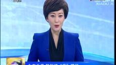 夏都新闻联播 20200405