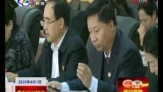 果洛州政协委员分组审议《政府工作报告》