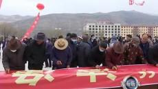 黃南新聞聯播 20200402