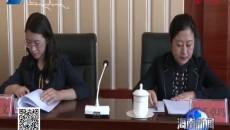 海南新闻联播 20200420