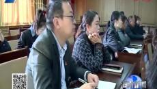 海南新闻联播 20200417