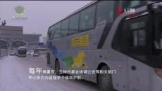 大美青海 20200414