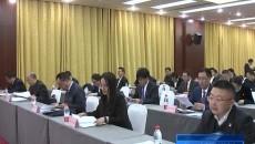 柴达木循环经济试验区2020年党风廉政建设工作会召开