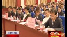 果洛州第十四屆人民代表大會第六次會議舉行第二次大會