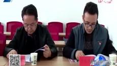 """海南州地方志""""两全目标""""工作会议召开"""