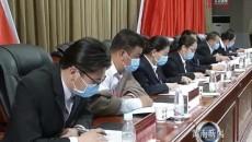 同仁縣第十六屆人民代表大會第六次會議開幕