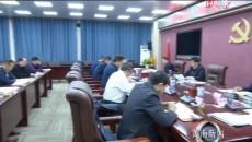 黃南州委召開統一戰線工作領導小組會議