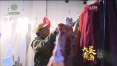 大美青海 20200413