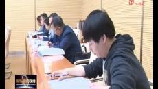 海東新聞聯播 20200424