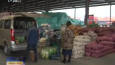 西宁市粮油批发市场供应充足市场平稳