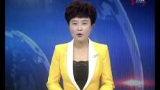 海東新聞聯播 20200512