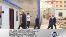 省人社厅副厅长高原在黄南州督查保障农民工工资支付迎国检和省级考核反馈问题整改工作情况