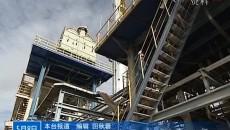 格尔木炼油厂累计向西藏市场投放2.7万吨航煤