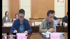 海東市召開生豬生產恢復工作推進會