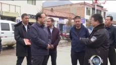 州委常委 同仁縣委書記蔣樹成調研多哇藏區社會治理示范鎮建設