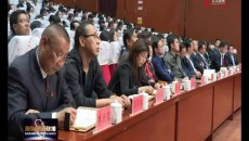 鳥成云赴青海高職學院講授思政教育課 用青春書寫無愧于時代的精彩篇章