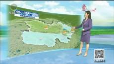 天氣預報 20200520