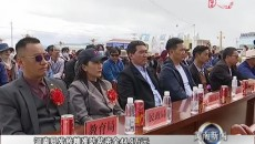 河南縣發放精準防貧資金44.9萬元