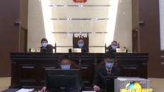 格爾木市公開審理一起惡勢力集團案件