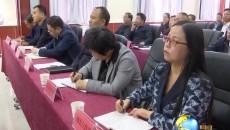 省政府召開第二輪中央生態環境保護督察反饋意見整改工作推進會