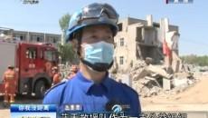 強本領 樹隊伍 這場地震應急救援演練顯實效