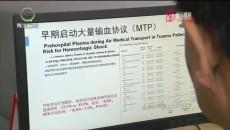大美青海 20200430