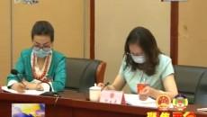 青海代表團繼續審議政府工作報告 審查計劃報告 預算報告