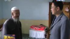 王曉等市領導走訪看望回族、撒拉族等少數民族群眾并送去節日祝福