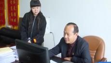 青海省首家公益一类州级消协在海西州揭牌